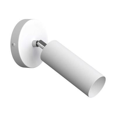 Fermaluce Monochrome nastavljivi kovinski reflektor z Tub-E14 navojem